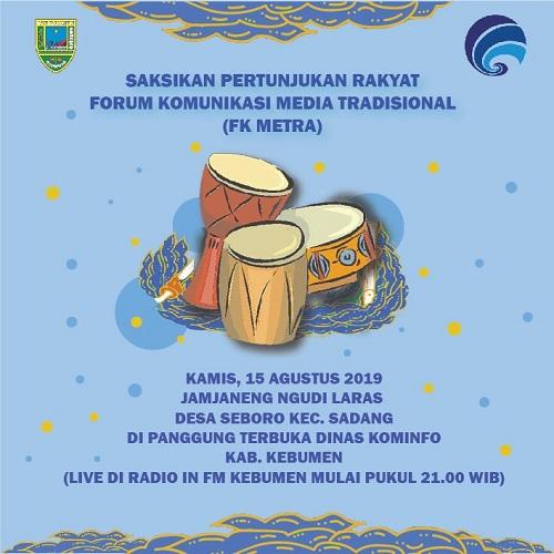 Saksikan Pertunjukan Rakyat Forum Komunikasi Media Tradisional